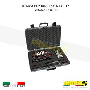 무포 레이싱 쇼바 KTM SUPERDUKE 슈퍼듀크1290R (14-17) Portable kit K 911 올린즈