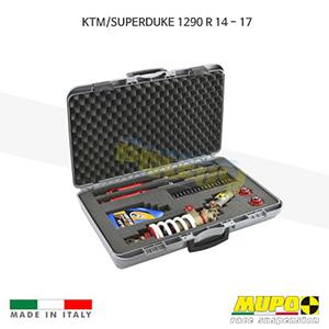 무포 레이싱 쇼바 KTM SUPERDUKE 슈퍼듀크1290R (14-17) Portable kit for race only 올린즈