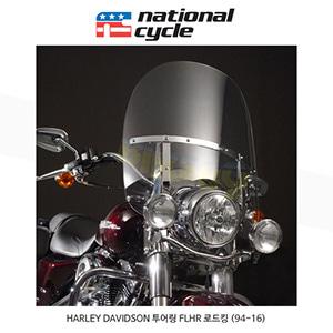 네셔널싸이클 할리데이비슨 HARLEY DAVIDSON 투어링 FLHR 로드킹 (94-16) 스위치 블레이드 2-Up 퀵 릴리즈 윈드쉴드 세트 윈드스크린 N21139A (구:N21139)+KIT-Q343