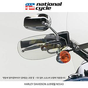 네셔널싸이클 할리데이비슨 HARLEY DAVIDSON 소프테일 핸드 디플렉터 (핸들에 윙카 달려있는 모델 및 -2013년식 일부 스포스터용) - 스모크 N5543