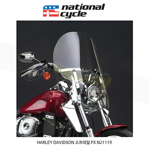 네셔널싸이클 할리데이비슨 HARLEY DAVIDSON 소프테일 FX 스위치 블레이드 2-Up 윈드쉴드 세트 윈드스크린 N21119