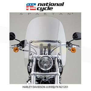네셔널싸이클 할리데이비슨 HARLEY DAVIDSON 소프테일 FX 스파르탄 윈드쉴드 B세트 윈드스크린 N21201