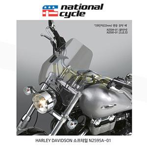 네셔널싸이클 할리데이비슨 HARLEY DAVIDSON 소프테일 디플렉터 스크린 DX 1인치(25mm) 핸들용 윈드스크린 - 스모크 N2595A-01