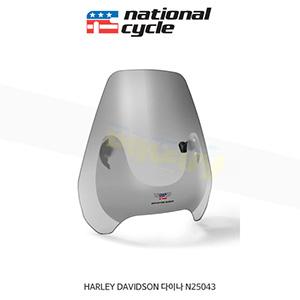 네셔널싸이클 할리데이비슨 HARLEY DAVIDSON 다이나 디플렉터 스크린 퀵셋 1인치(25mm) 핸들용 윈드스크린 - 스모크 N25043