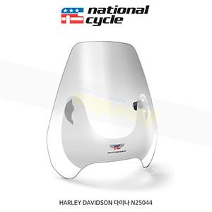 네셔널싸이클 할리데이비슨 HARLEY DAVIDSON 다이나 디플렉터 스크린 퀵셋 1+1/4인치(32mm) 핸들용 윈드스크린 - 클리어 N25044