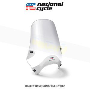네셔널싸이클 할리데이비슨 HARLEY DAVIDSON 다이나 스트리트쉴드 퀵셋 1인치(25mm) 핸들용 윈드스크린 - 클리어 N25012