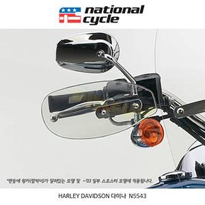 네셔널싸이클 할리데이비슨 HARLEY DAVIDSON 다이나 핸드 디플렉터 (핸들에 윙카 달려있는 모델 및 -2013년식 일부 스포스터용) - 스모크 N5543