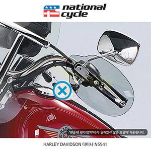 네셔널싸이클 할리데이비슨 HARLEY DAVIDSON 다이나 핸드 디플렉터 (핸들에 윙카 없는 모델용) - 스모크 N5541