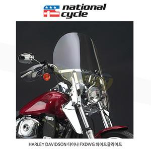 네셔널싸이클 할리데이비슨 HARLEY DAVIDSON 다이나 FXDWG 와이드글라이드 스위치 블레이드 2-Up 윈드쉴드 세트 윈드스크린 N21119