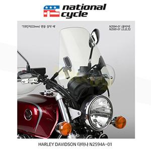 네셔널싸이클 할리데이비슨 HARLEY DAVIDSON 다이나 디플렉터 스크린 DX 1인치(25mm) 핸들용 윈드스크린 - 클리어 N2594A-01