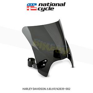네셔널싸이클 할리데이비슨 HARLEY DAVIDSON 스포스터 모호크 윈드쉴드 44-51mm 포크용 N2839-002