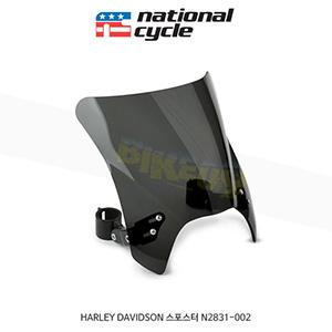 네셔널싸이클 할리데이비슨 HARLEY DAVIDSON 스포스터 모호크 윈드쉴드 -43mm 포크용 N2831-002