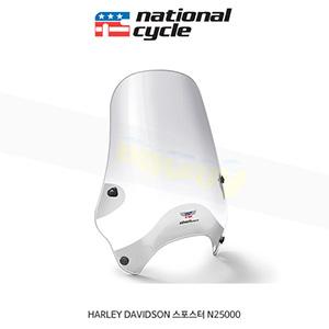 네셔널싸이클 할리데이비슨 HARLEY DAVIDSON 스포스터 스트리트쉴드 U클램프 7/8인치(22mm), 1인치(25mm) 핸들겸용 윈드스크린 - 클리어 N25000