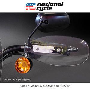 네셔널싸이클 할리데이비슨 HARLEY DAVIDSON 스포스터 (2004-) 핸드 디플렉터 - 스모크 N5546