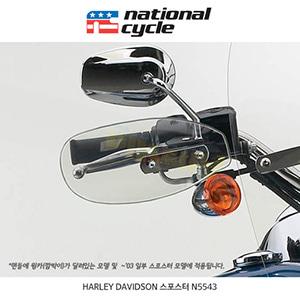 네셔널싸이클 할리데이비슨 HARLEY DAVIDSON 스포스터 핸드 디플렉터 (핸들에 윙카 달려있는 모델 및 -2013년식 일부 스포스터용) - 스모크 N5543