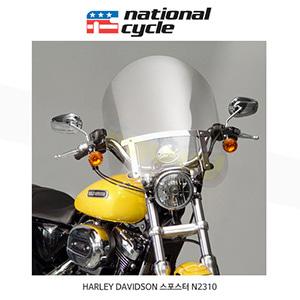네셔널싸이클 할리데이비슨 HARLEY DAVIDSON 스포스터 아메리칸 다코타 3.0mm 윈드쉴드 세트 N2310