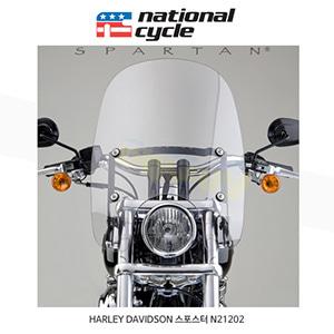 네셔널싸이클 할리데이비슨 HARLEY DAVIDSON 스포스터 XL 스파르탄 윈드쉴드 A세트 N21202