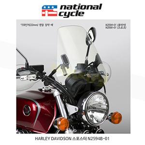 네셔널싸이클 할리데이비슨 HARLEY DAVIDSON 스포스터 디플렉터 스크린 DX 1+1/4인치(32mm) 핸들용 윈드스크린 - 클리어 N2594B-01