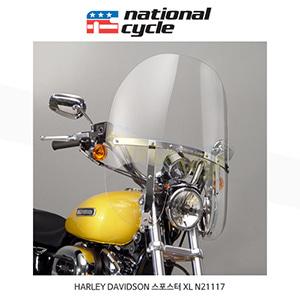 네셔널싸이클 할리데이비슨 HARLEY DAVIDSON 스포스터 XL 스위치 블레이드 2-Up 윈드쉴드 세트 윈드스크린 N21117