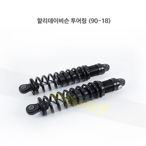 올린즈 쇼바 LOWERED SHOCKS 36D BLACKLINE/ 할리데이비슨 투어링 (90-18) HD771