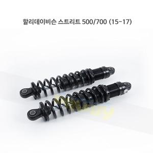 올린즈 쇼바 SHOCKS BLACK LINE/ 할리데이비슨 스트리트 500/700 (15-17) HD751