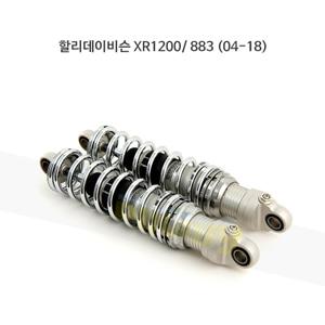 올린즈 쇼바 페어 CHROME SHOCKS S36E/ 할리데이비슨 XR1200/ 883 (04-18) HD745**