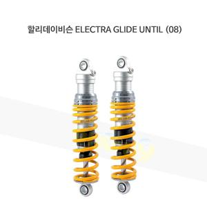 올린즈 쇼바 페어 YELLOW SHOCKS S36E/ 할리데이비슨 ELECTRA GLIDE UNTIL (08) 296MM HD539