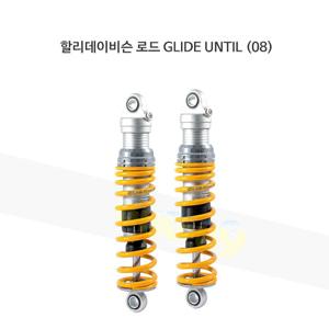 올린즈 쇼바 페어 YELLOW SHOCKS S36E/ 할리데이비슨 로드 GLIDE UNTIL (08) 296MM HD539