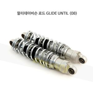 올린즈 쇼바 S36E 페어 CHROME SHOCKS/ 할리데이비슨 로드 GLIDE UNTIL (08) 296MM HD540