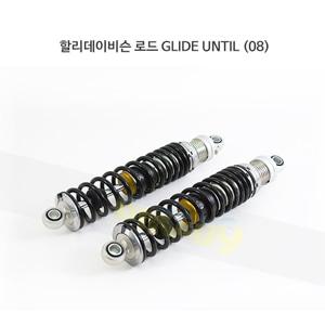 올린즈 쇼바 페어 BLACK SHOCKS S36E/ 할리데이비슨 로드 GLIDE UNTIL (08) 296MM HD538