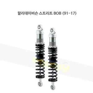올린즈 쇼바 페어 BLACK SHOCKS S36E/ 할리데이비슨 스트리트 BOB (91-17) 340MM HD220