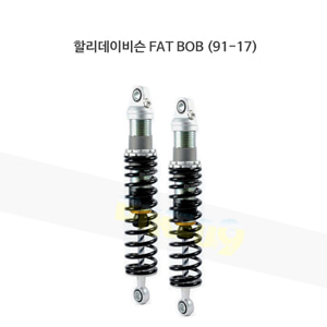 올린즈 쇼바 페어 BLACK SHOCKS S36E/ 할리데이비슨 FAT BOB (91-17) 340MM HD220