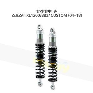 올린즈 쇼바 BLACK 리어 SHOCKS S36E/ 할리데이비슨 스포스터 XL1200/883/ CUSTOM (04-18) HD916