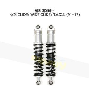 올린즈 쇼바 리어 SHOCKS S36E/ 할리데이비슨 슈퍼 GLIDE/ WIDE GLIDE/ T스포츠 (91-17) HD216