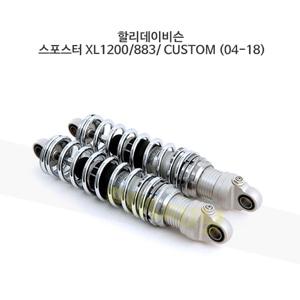 올린즈 쇼바 CHROME 리어 SHOCKS S36E/ 할리데이비슨 스포스터 XL1200/883/ CUSTOM (04-18) HD716
