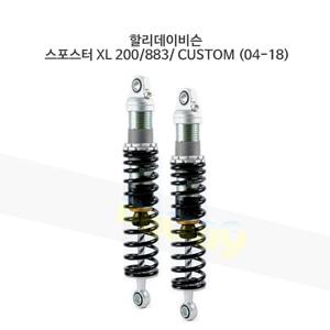 올린즈 쇼바 BLACK 리어 SHOCKS 360.5MM S36E/ 할리데이비슨 스포스터 XL200/883/ CUSTOM (04-18) HD146