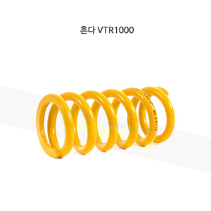 올린즈 쇼바 스프링 SHOCK ABSORBER BODY46/ 혼다 VTR1000 WRS044916