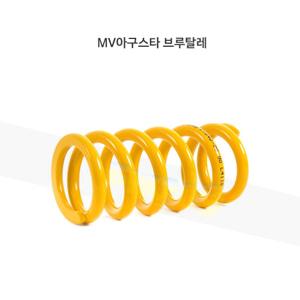 올린즈 쇼바 스프링 SHOCK ABSORBER BODY46/ MV아구스타 브루탈레 WRS044943