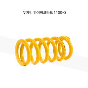 올린즈 쇼바 스프링 SHOCK ABSORBER BODY46/ 두카티 하이퍼모타드 1100-S WRS044881