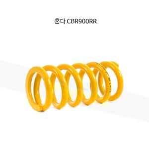 올린즈 쇼바 스프링 SHOCK ABSORBER BODY46/ 혼다 CBR900RR WRS044909