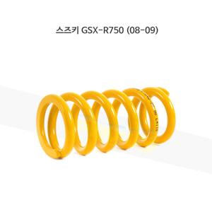 올린즈 쇼바 스프링 TTX SHOCK ABSORBER BODY46/ 스즈키 GSX-R750 (08-09) WRS044812
