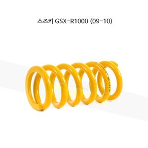 올린즈 쇼바 스프링 TTX SHOCK ABSORBER/ 스즈키 GSX-R1000 (09-10) WRS044807