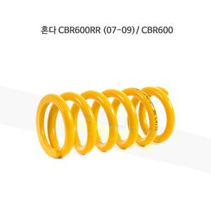올린즈 쇼바 스프링 TTX SHOCK ABSORBER/ 혼다 CBR600RR (07-09)/ CBR600 WRS044794