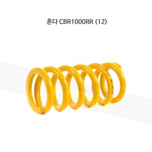 올린즈 쇼바 스프링 TTX SHOCK ABSORBER/ 혼다 CBR1000RR (12) WRS044793