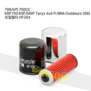 가와사키 750CC KRF750 K9F/M9F Teryx 4x4 FI NRA Outdoors (09) 오일필터 HF204