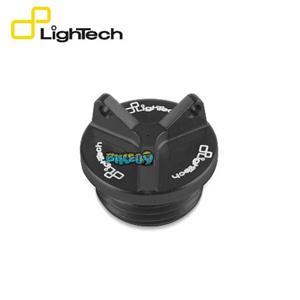 LIGHTENED EVR 피스톤 DIAMETER 68MM 2 세그먼트 (페어) - 야마하 티맥스 530 SX (17-19) 오토바이 부품 튜닝 파츠 P528