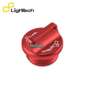 LIGHTECH 핸들바 엔드 캡 BALANCERS 컬러 코발트 (페어) - 야마하 티맥스 530 SX (17-19) 오토바이 부품 튜닝 파츠 KTM210COB
