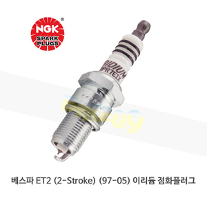 베스파 ET2 (2-Stroke) (97-05) 이리듐 점화플러그