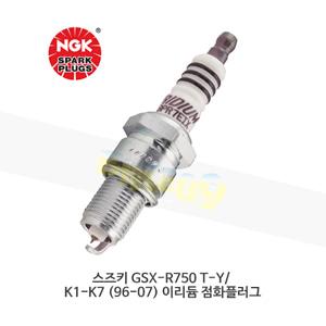 스즈키 GSX-R750 T-Y/ K1-K7 (96-07) 이리듐 점화플러그
