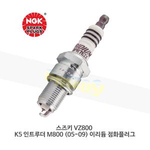 스즈키 VZ800 K5 인트루더 M800 (05-09) 이리듐 점화플러그